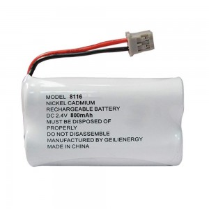 Uniden Cordless Phone Battery - Battery H