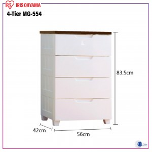 Iris Ohyama Japan 4-Tiers Brown Top Board Premium Storage Drawers, Cabinet Wardrobe