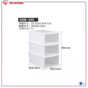 Iris Ohyama Japan style Multi Storage Box / Shoe Box [3 piece in 1 set]