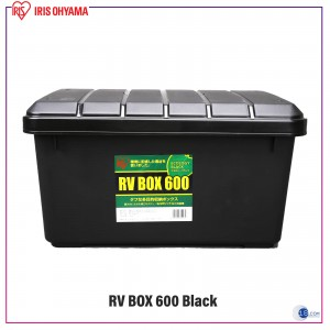 Iris Ohyama Japan Car RVBOX,Black Container Box -RV Box 600-40L