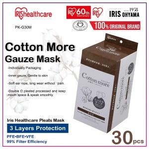 PK-G30M Japan Cotton More Face Mask Individually Packed (30 Masks Per Box)